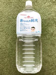 和光堂赤ちゃんの純水2ℓ(正面)