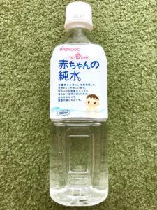 和光堂赤ちゃんの純水500㎖(正面)