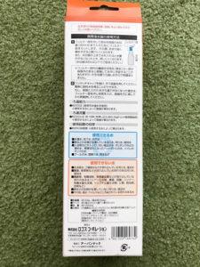 LOGOS(ロゴス) LLL 携帯浄水器 DX 82100155の箱(裏側)