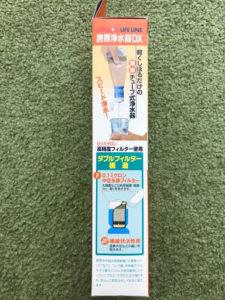 LOGOS(ロゴス) LLL 携帯浄水器 DX 82100155の箱(側面(フィルター情報表示))