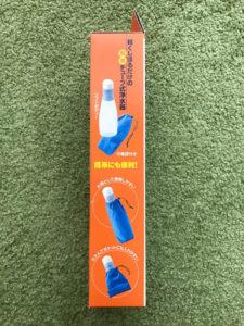 LOGOS(ロゴス) LLL 携帯浄水器 DX 82100155の箱(側面(使用シーン表示))