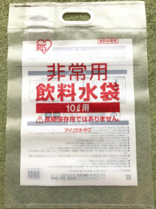 アイリスオーヤマ 非常用飲料水袋 10L用 MB-10(正面)