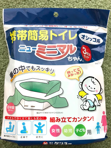 ケンユー携帯簡易トイレのパッケージ表面