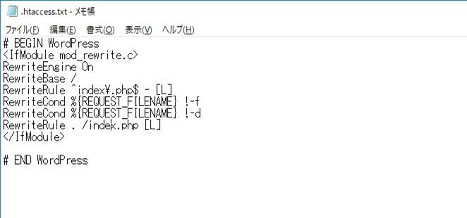 ブログを常時SSL化する手順の画像_18