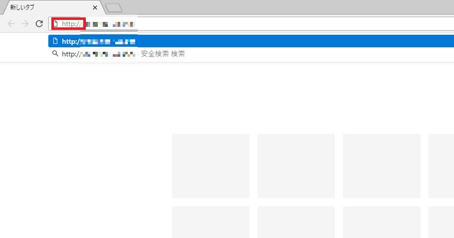 ブログを常時SSL化する手順の画像_22