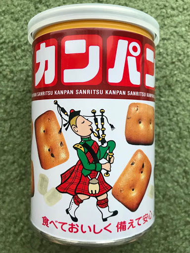 三立製菓のカンパン