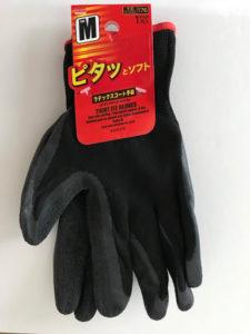 ラテックスコート手袋