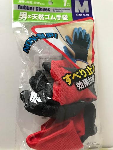 DAISO男の天然ゴム手袋