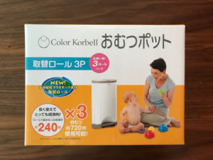日本育児 KORBELL おむつポット 取替ロール3Pの箱