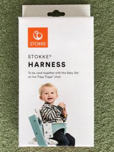 STOKKE ハーネスの箱の表面