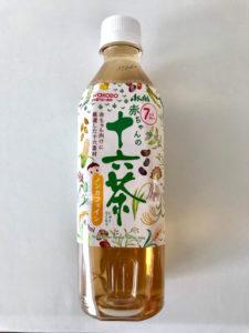 和光堂赤ちゃんの十六茶