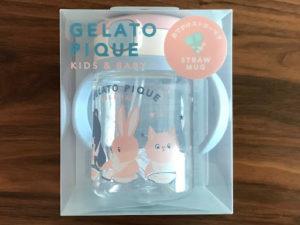 GELATO PIQUE KIDS & BABY STRAW MUGの箱の表面