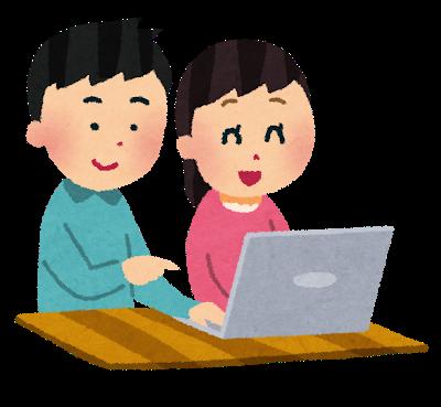 初心者でも簡単!WordPressを使ってのブログの始め方