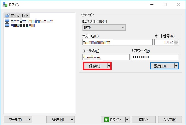 WordPress運用サーバー(エックスサーバー)へのセキュリティを考慮したファイルアップロード方法の画像_21