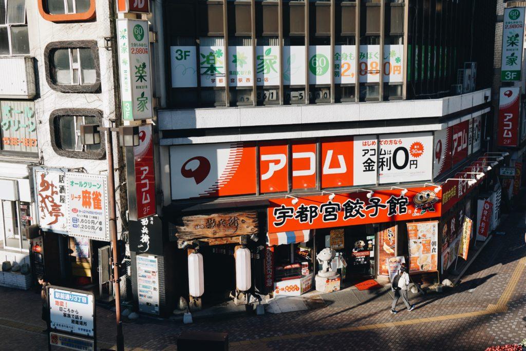 成田空港と宇都宮駅間のアクセスにはバス移動がおすすめ!_2