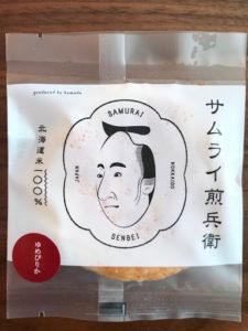 サムライ煎兵衛一味味個包装の表面