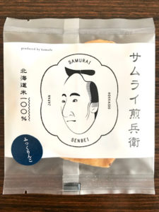 サムライ煎兵衛ごま醬油味個包装の表面