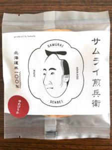 サムライ煎兵衛醬油味個包装の表面