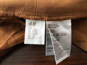 H&Mベビー服サイズが店舗になければオンライン通販で!_2