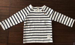 H&Mベビー服サイズが店舗になければオンライン通販で!_3