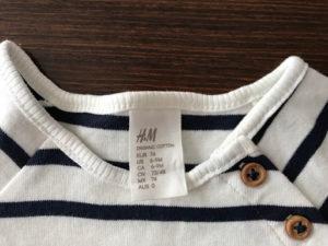 H&Mベビー服サイズが店舗になければオンライン通販で!_4