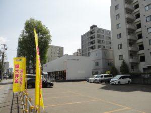北菓楼エル(KITAKARO L)で新発売の本食パンをブログで紹介!_1
