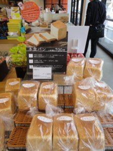 北菓楼エル(KITAKARO L)で新発売の本食パンをブログで紹介!_10
