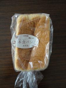 北菓楼エル(KITAKARO L)で新発売の本食パンをブログで紹介!_12