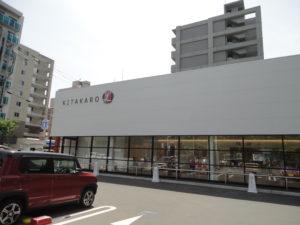 北菓楼エル(KITAKARO L)で新発売の本食パンをブログで紹介!_2