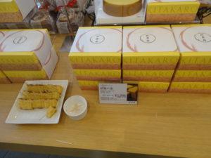 北菓楼エル(KITAKARO L)で新発売の本食パンをブログで紹介!_4