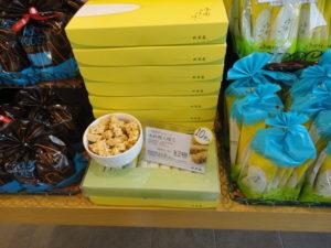 北菓楼エル(KITAKARO L)で新発売の本食パンをブログで紹介!_6