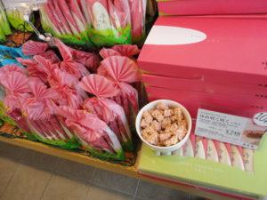 北菓楼エル(KITAKARO L)で新発売の本食パンをブログで紹介!_7