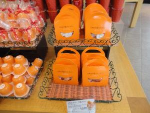 北菓楼エル(KITAKARO L)で新発売の本食パンをブログで紹介!_8