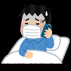 家族全員風邪がうつる!治らない!ループから抜け出し風邪を治す方法は?_3