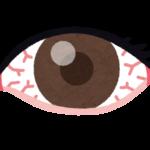 赤ちゃんや乳児の目やにの原因は?小児科で診察してもらい風邪による結膜炎と診断!
