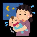 夜泣きはいつからいつまで?パパが夜泣き時の寝かしつけを始めてみた実体験談