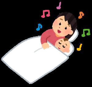 夜泣きはいつからいつまで?パパが夜泣き時の寝かしつけを始めてみた実体験談_2