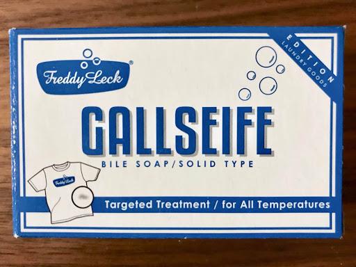 GALLSEIFEガルザイフェの箱の表面