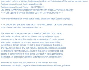ドメインのwhoisサーチで個人情報が見えるwhois登録情報を確認しよう!の手順画像_4