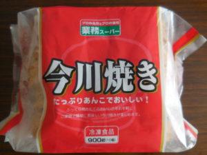 業務スーパー冷凍食品今川焼の袋の表面