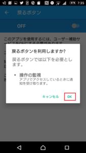 Xperia(エクスペリア)のホームボタンがデータ初期化や再起動しても反応しない不具合!故障?動かないけど対策る?の手順画像_11