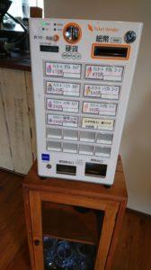 ジェラテリアジェラボ(GELABO GELATERIA)の券売機