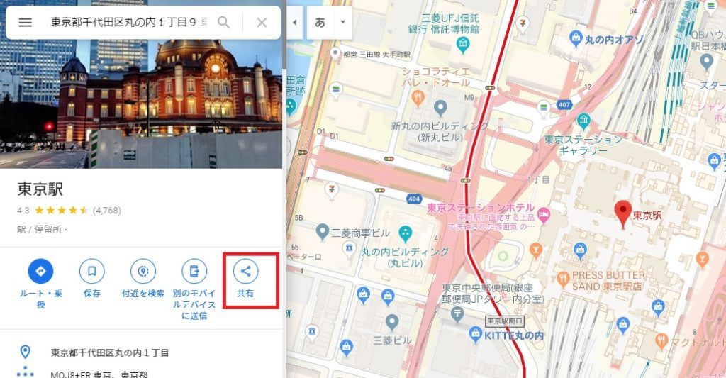 WordPressへGoogleMap(グーグルマップ)の埋め込み方法手順の画像_2