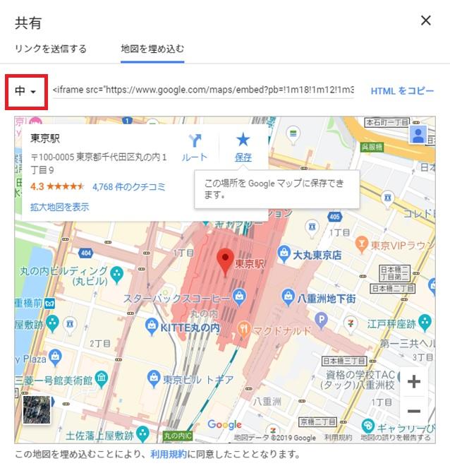 WordPressへGoogleMap(グーグルマップ)の埋め込み方法手順の画像_4