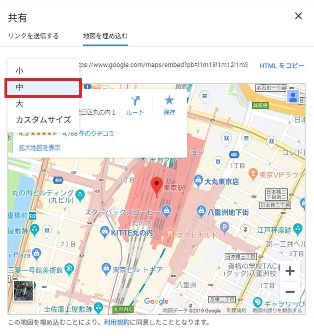 WordPressへGoogleMap(グーグルマップ)の埋め込み方法手順の画像_5
