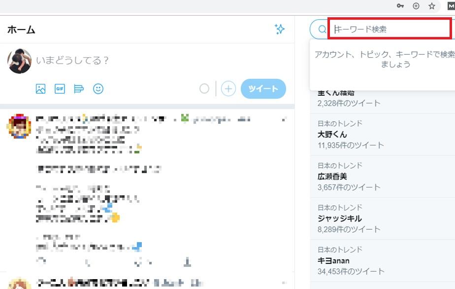 WordPressへTwitterツイートの埋め込み方法の手順画像_1