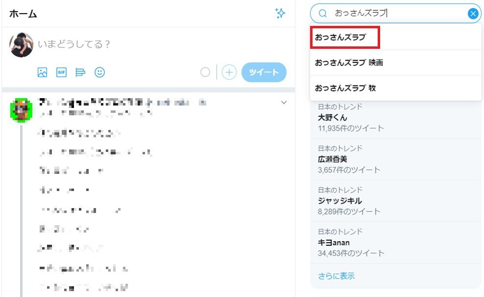 WordPressへTwitterツイートの埋め込み方法の手順画像_2