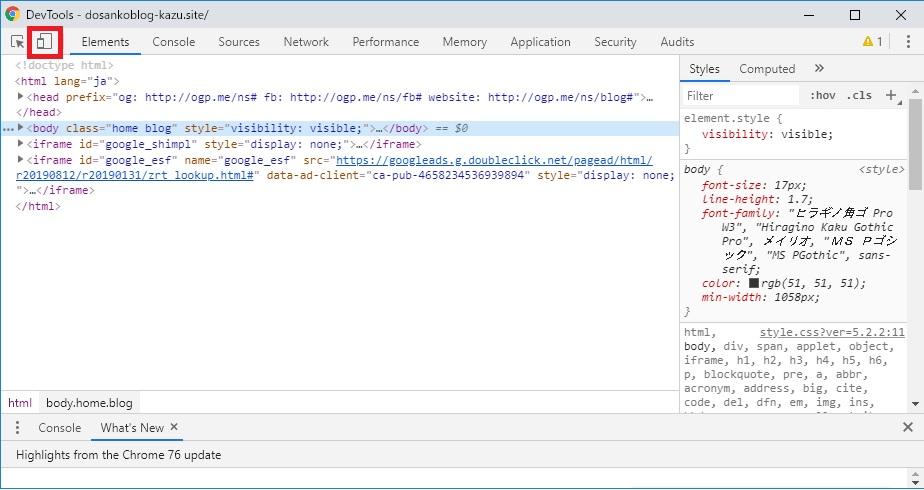 パソコンでWordPress等ブログやWebサイトのスマホ表示確認のやり方の手順画像_2