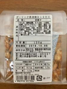 豆吉本舗のガーリック黒胡椒のパッケージ裏面