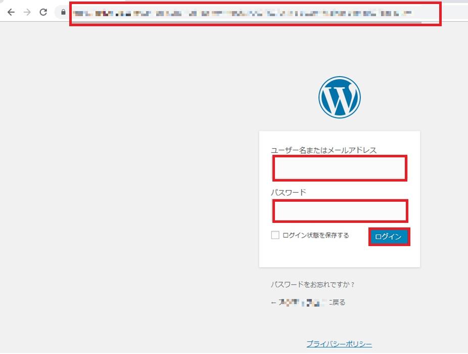 WordPressのセキュリティ対策でメタ情報を非表示!設定方法を紹介!の手順書画像_2